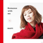 SHANTI / Romace with me :★★★★★(SACD)第2弾も素晴らしいボーカルと音質。